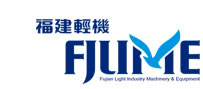 FUJIAN LIGHT INDUSTRY MACHINERY & EQUIPMENT CO., LTD. (FJLIME)